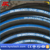 SAE 100r1at Hydraulic Hose/Oil Resistant One Wire Braids High Pressure Hose
