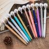 Wholesale 2017 New Peculiar Pearl Metal Ball Pens