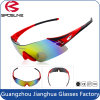 Multi-Function Wraparound Frameless Sports Eyewear Tennis Squash Softball Sunglasses
