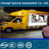 6tyres 3 Side P8 Outdoor LED Display Truck