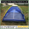 3 Person Free Camping Tent Manufacturing Company Limited