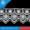White Cord Cupion African Sexy Lace Lingerie Fabric