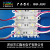 Waterproof LED Module with High Brightness for Ads