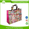Custom Size Promotion Recycle OPP Laminated Non-Woven Shopping Bags