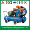 Kaishan Good Quality 3 Cylinder Electric Reciprocating Air Compressor W-2.8/5D