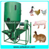 Low Cost Poultry Feed Mixer Machine