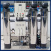 Water Purification Reverse Osmosis Water Filter System