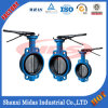 Professional Manufacturer of Ductile Cast Iron Wafer Butterfly Valve Dn200