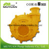High Head Mine Drainage Sludge Handling Slurry Pump