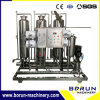 Small Capacity Water Filtration System