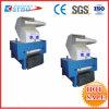 Plastic Grinding / Crushing Machine (HGP300)