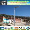 Sensor 6W 12W 15W 20W 30W 50W All in One LED Solar Street Light Auto Motion Sensor LED Street Light