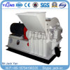 Wood Shredder Machine with High Quality