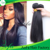Peruvian 7A Virgin Hair Human Remy Weaving Hair