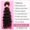 Wholesale 9A Unprocessed Curly Virgin Hair Brazilian/Malaysian/Peruvian/Indian Human Hair Extension