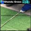 Artificial Grass Carpet 8mm with Dark Green Color