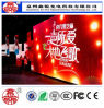 P2.5 High Definition Super Clear SMD Indoor Full Color LED Display Module