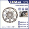Hot Product Plastic Universal Wheel Rim Covers