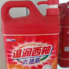 Anti-Bacterial Laundry Liquid Detergent with Competitive Price