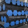 A179/A192 T5 T11 T22 Seamless Steel Boiler Pipe/Tube