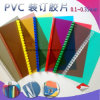 Clear and Different Color, A4 or A3 PVC Binding Cover