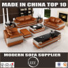 Modern Brown Leather Sofa for Living Room Furniture