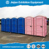 Cheap Price Colorful Mobile Public Portable Plastic Toilet for Sale