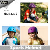 Children Modular Motorcycle Bicycle Protective Skating Racing Helmets