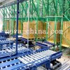 Automatic Storage and Retrieval System with Logistics Equipments