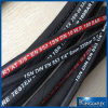 SAE100 R1at / 1sn Hydraulic Rubber Hose Made in China
