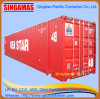 48FT Shipping Container