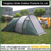 8 Person Family Trampoline 4 Season Best Waterproof Permanent Tent