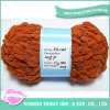 Hand Knitting Wholesale Cheap Polyester Weaving Fancy Yarn