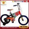 OEM/ODM Service Difference Model Bikes for Children Bikes