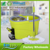 360 Degree Magic Spin Mop with Patent Pedal Basket
