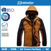 Water Repellency Warm Fleece Jacket with Detachable Hood