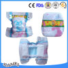 Factory Price Disposable Baby Diapers Pamper with Big Waist Band