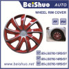 Auto Drive Car Wheels Rim Cover