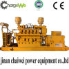 Bio Gas Generator Sets in Collaboration with Man Engines