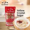 Yellow Crystal Sugar 400g Pearl River Bridge Brand High Quality Refined Sugar