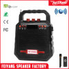 Active Rechargeable Battery Speaker F5-7