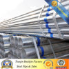 HDG Steel Pipes