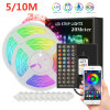 Wholesale Latest Bluetooth 5m 10m LED Work Light Christmas Decoration Light RGB 5050 SMD LED Strip Light 15m 20m with 40key Remote Control