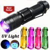 Mini UV LED Flashlight Torch 365nm Blacklight 395nm Violet Light Lamp CREE Zoomable UV Flashlights by AA Battery or 14500