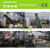 LDPE Mulching film Waste Plastic pelletizing machine for sale