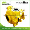 Horizontal Mineral Processing Slurry Pumping Mud Pump