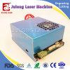 High Precision 40W 50W 60W 80W Power Supply Good Price