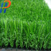 25mm Factory Directly Sale Chinese Synthetic Grass