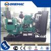 200kw/250kVA Diesel Generator Made in China