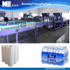 China Manufacture Heat Shrink Packing Machine for Pet Bottle